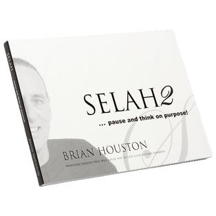 Selah 2... Pause And Think on Purpose